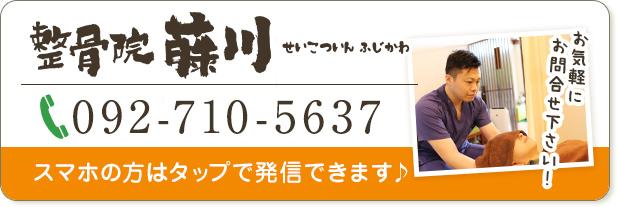 電話番号:0927105637