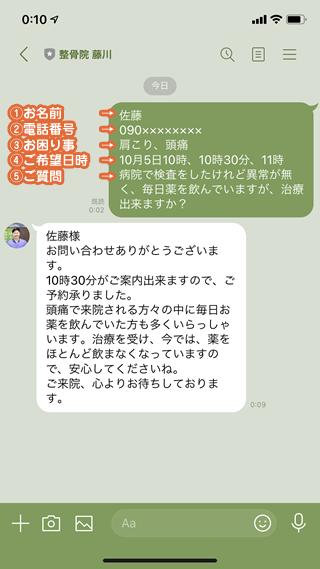 記入例01