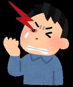 群発性頭痛イラスト